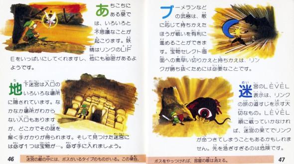 Zelda no Densetsu 46-47